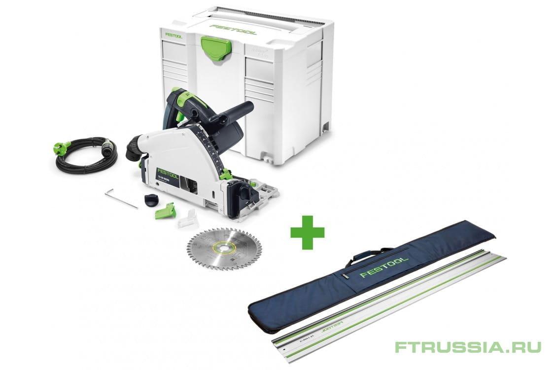 TS 55 REBQ-Plus + FS 1400/2 + FS-BAG 561551,491498,466357 в фирменном магазине FESTOOL