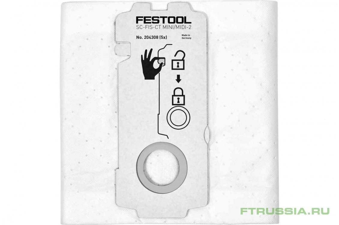 SELFCLEAN SC-FIS-CT MINI/MIDI-2/5/CT15 204308 в фирменном магазине FESTOOL