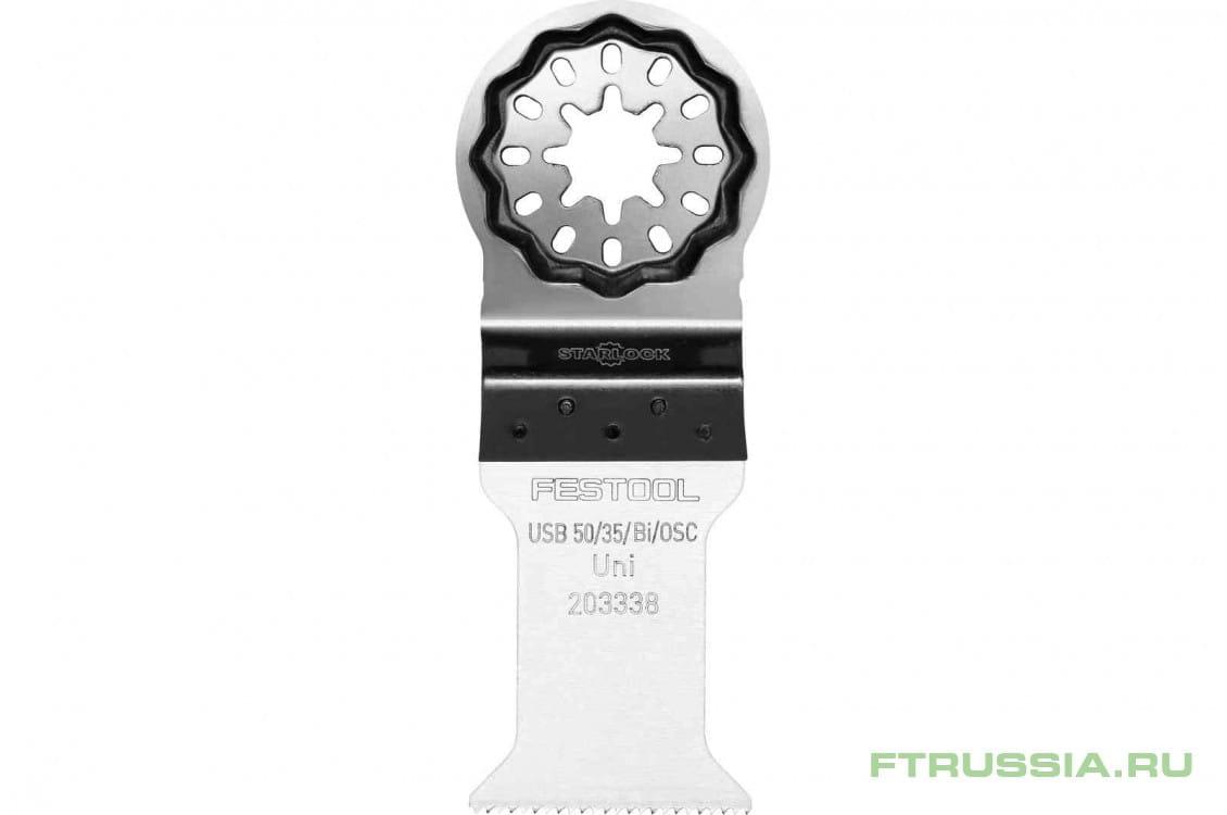 USB 50/35/Bi/OSC/5 203338 в фирменном магазине FESTOOL