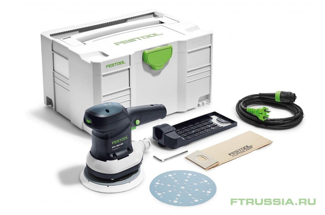ETS 150/3 EQ-Plus 571898,575022 в фирменном магазине FESTOOL