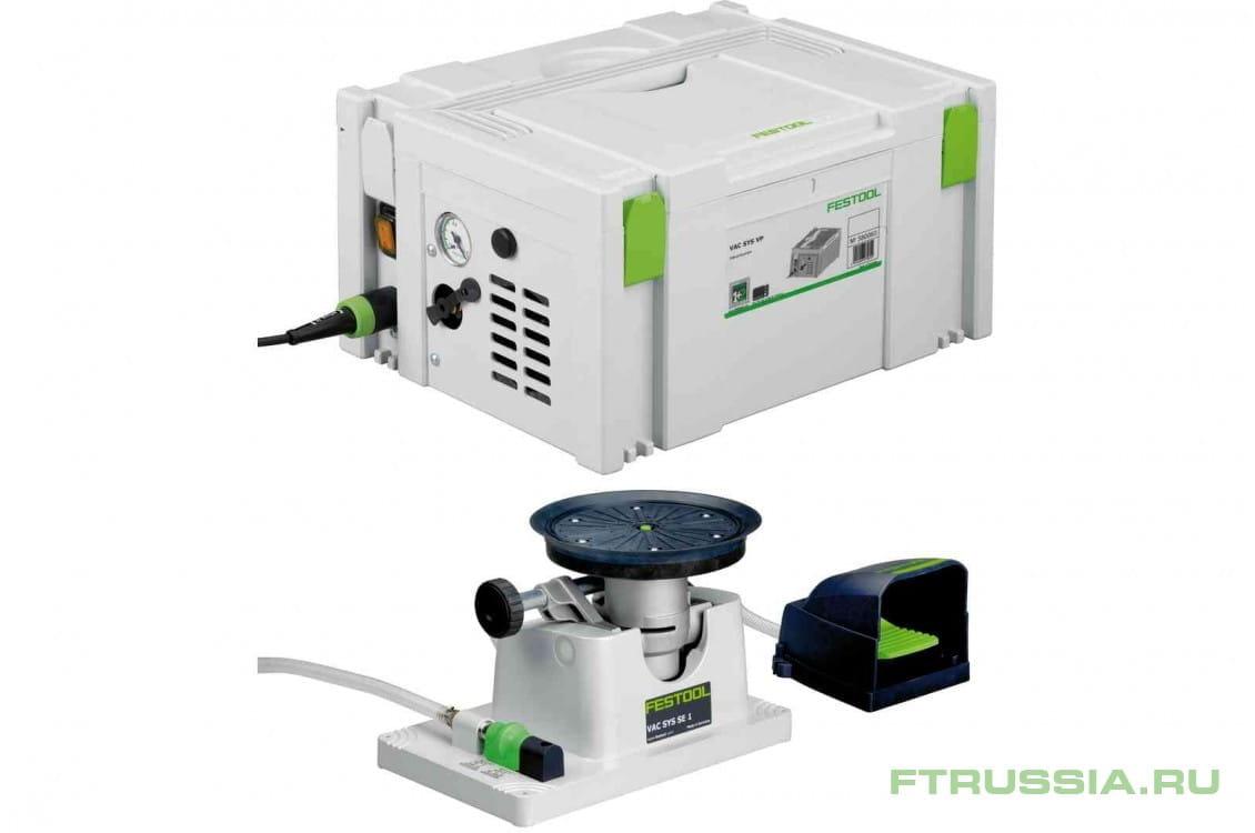 VAC SYS Set SE1 712223 в фирменном магазине FESTOOL