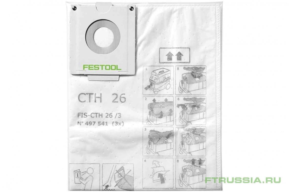 FIS-CTH 26/3 497541 в фирменном магазине FESTOOL