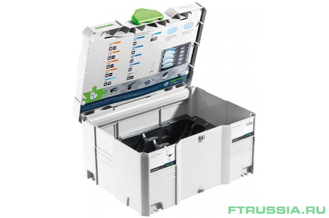 SYS-STF D150 4S 497821 в фирменном магазине FESTOOL