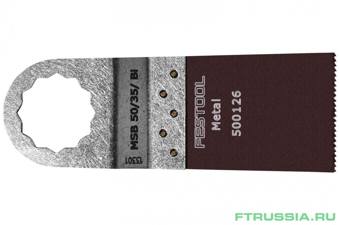 MSB 50/35/Bi 5x 500140 в фирменном магазине FESTOOL