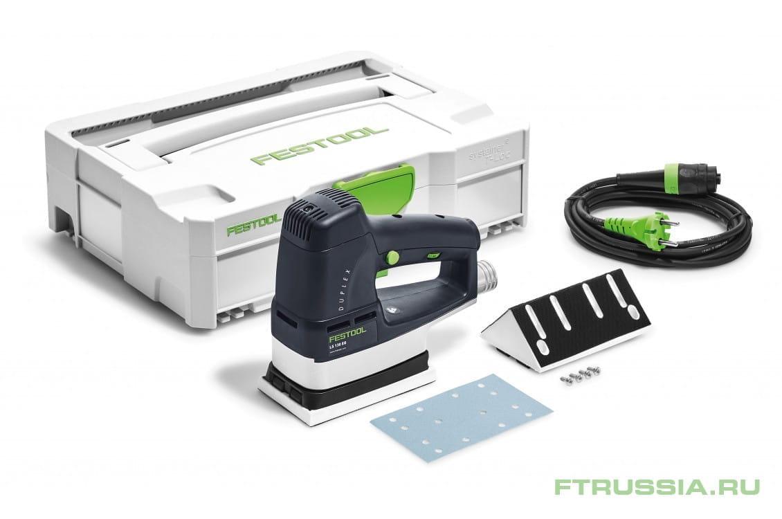 LS 130 EQ-Plus 567850 в фирменном магазине FESTOOL