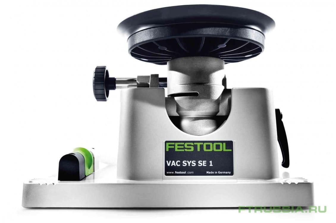 VAC SYS SE 1 580061 в фирменном магазине FESTOOL