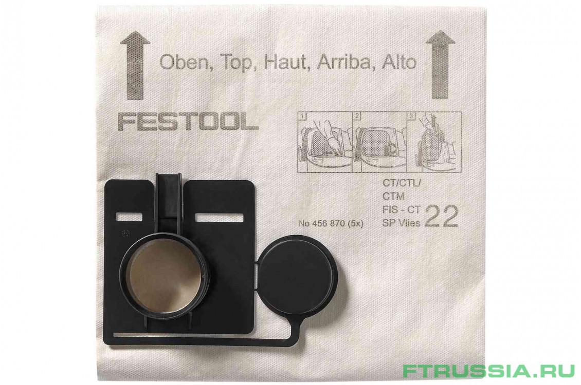 FIS-CT 22 SP VLIES/5 456870 в фирменном магазине FESTOOL