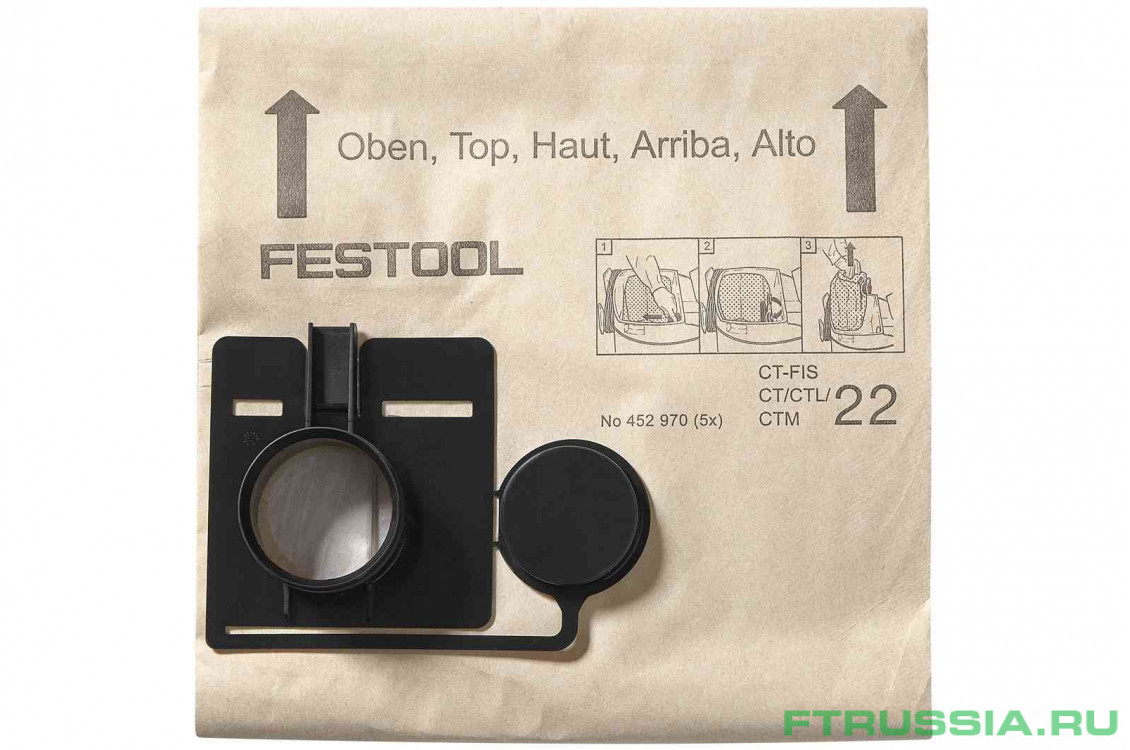 FIS-CT 33/20 494632 в фирменном магазине FESTOOL