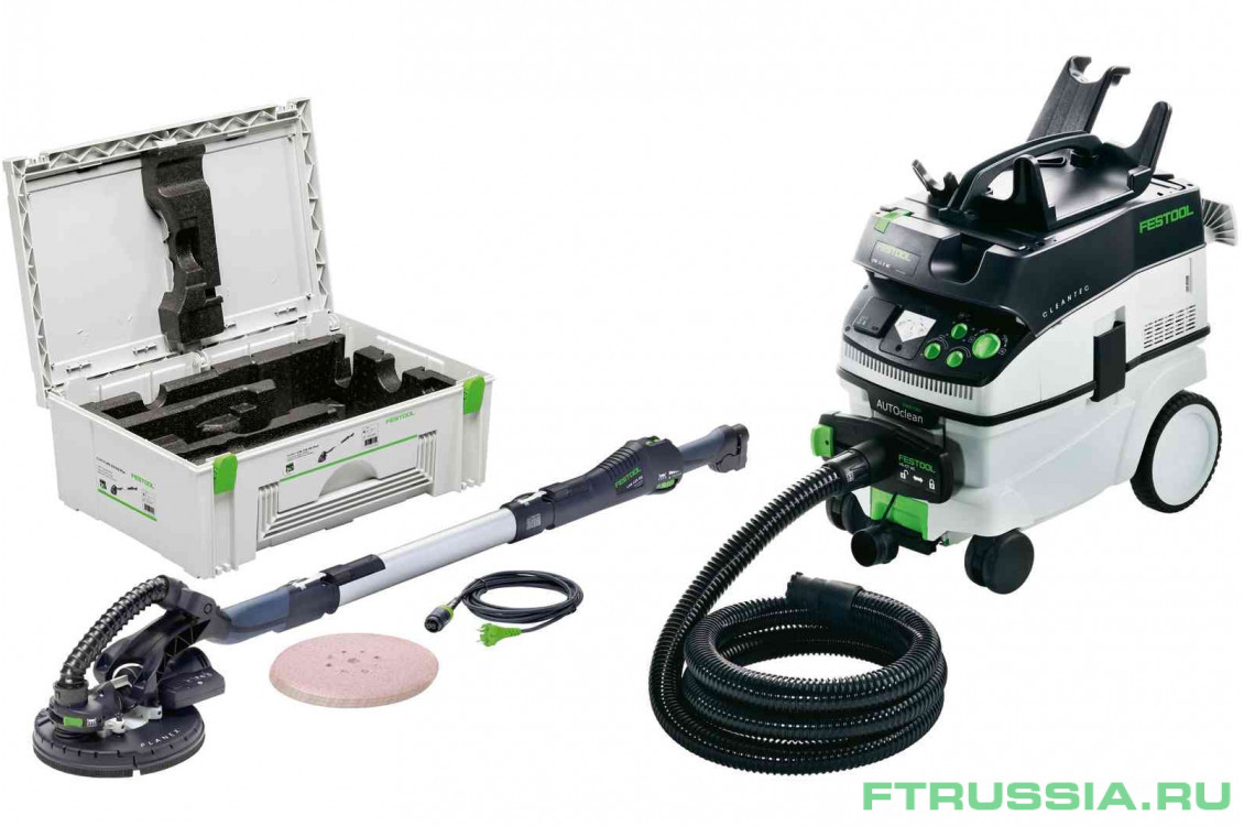 PLANEX LHS 225-IP/CTM36-Set 575454 в фирменном магазине FESTOOL