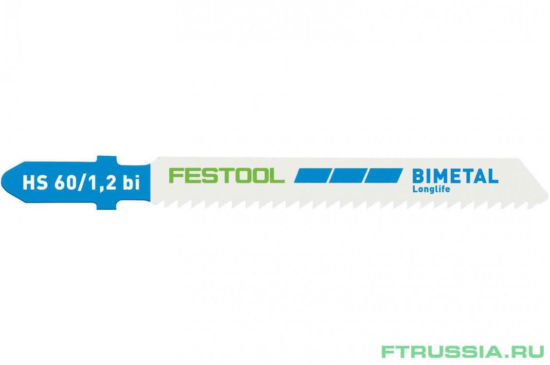 Полотно пильное для лобзика FESTOOL HS 60/1,2 BI/25