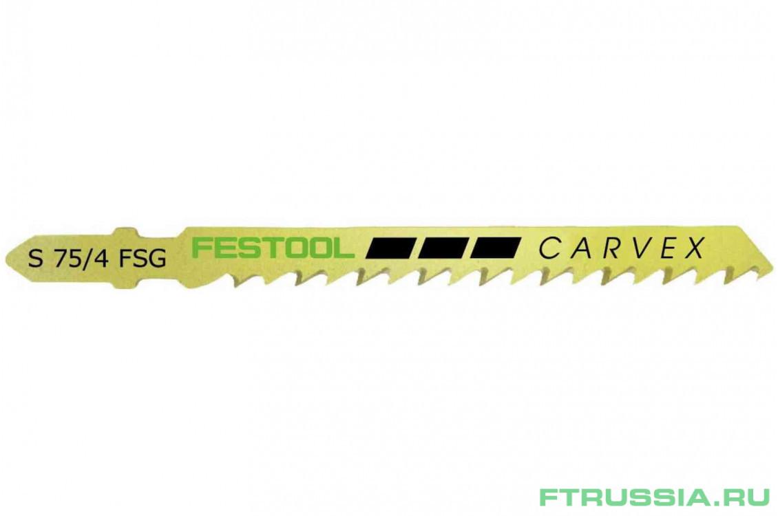S  75/4 FSG  5X 499476,204316 в фирменном магазине FESTOOL