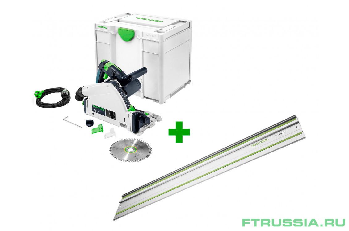 TS 55 REBQ-PLUS + FS 1400/2 561580,576007-14 в фирменном магазине FESTOOL