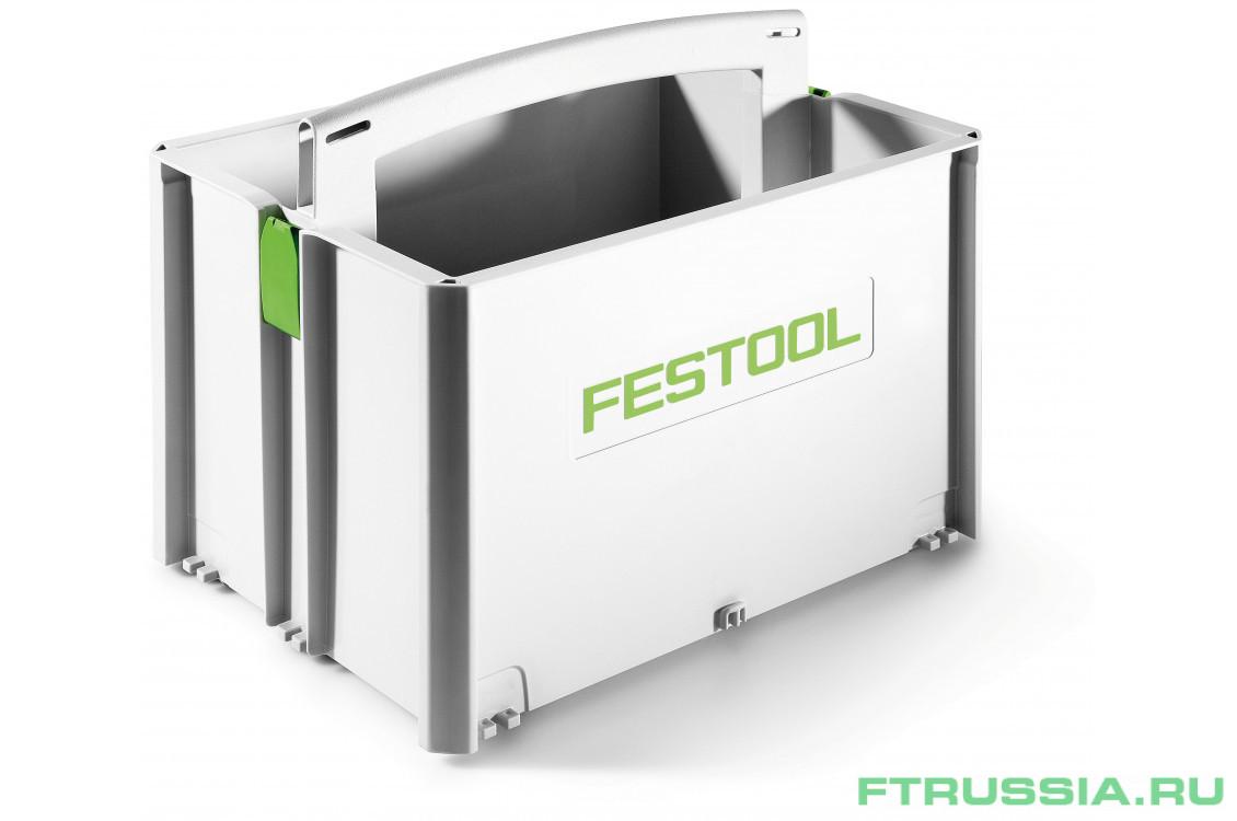 SYS-TB-2 499550 в фирменном магазине FESTOOL